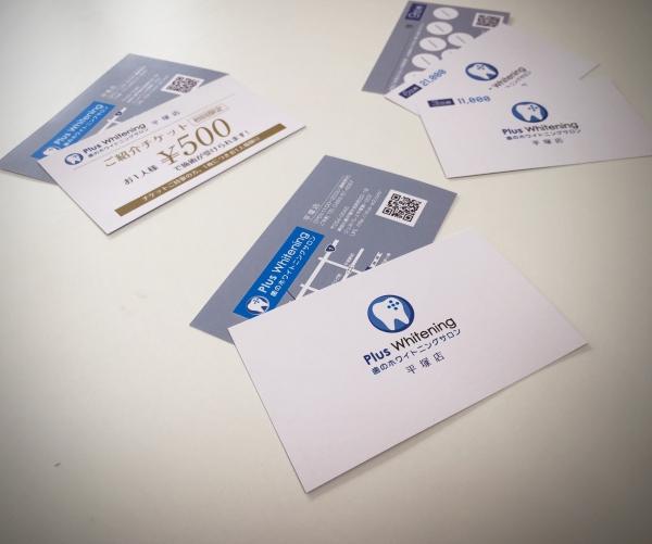 パンフ・名刺・カード・チラシのデザイン・印刷 ワンストップサービス
