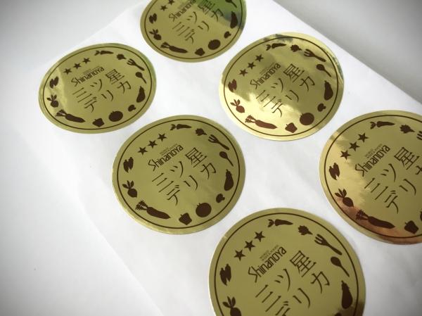 シールで付加価値! 東京世田谷の老舗スーパーの金刷シール デザイン・印刷